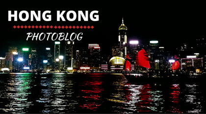 Pearl of the Orient - Hong Kong Photoblog