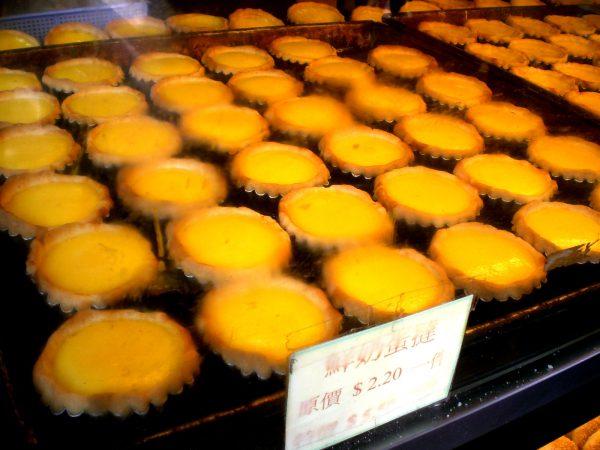 Egg tarts - https://commons.wikimedia.org/wiki/File:HK_Tsuen_Wan_%E5%BB%BA%E6%98%8E%E8%A1%97_Kin_Ming_Street_sign_Cheong_Wah_Building_Tasty_Bakery_09_Egg_tarts_a.jpg