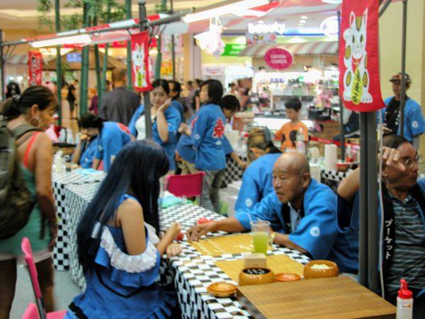 Jungceylon Shopping Mall