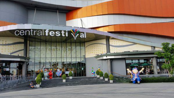 Central Festival Mall
