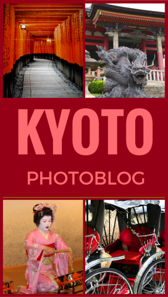 Kyoto is a city in Japan known for its many historic towns as well as world famous shrines and temples. The modern shopping centers and traditional shrines is a blend of new and old that makes it a popular travel destination.