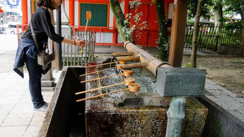 Kyoto Japan water purification