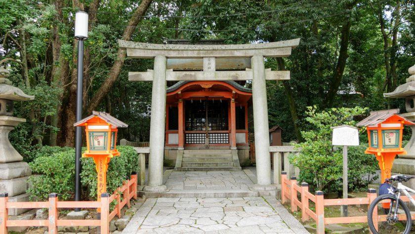 Kyoto Japan shrine