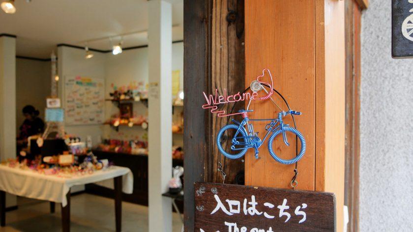 Wire art Kyoto Japan