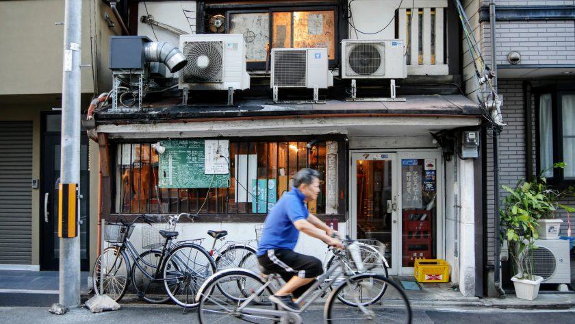 Japan Kyoto shopfront