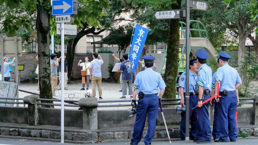 Japan protest
