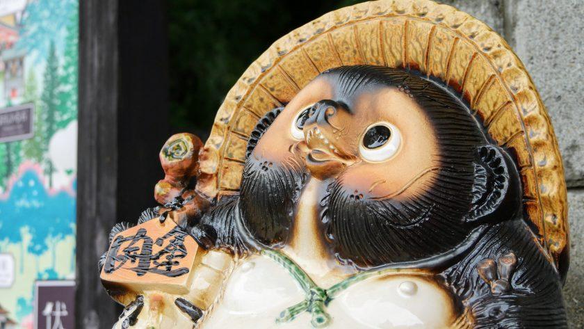 Tanuki Kyoto Japan