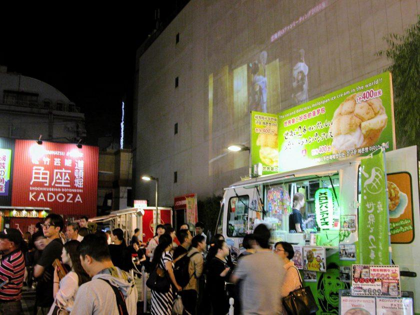 MelonPan Food Truck