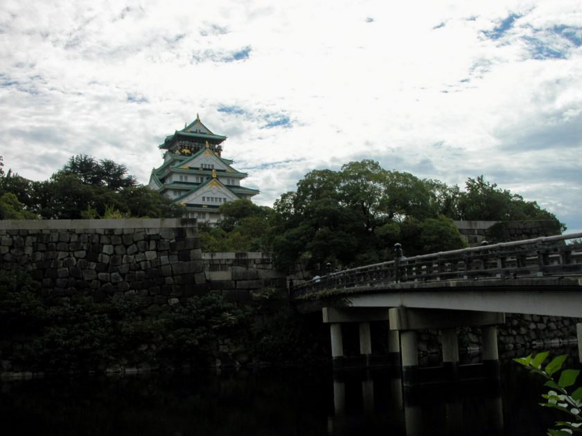 Osaka Castle Bridge