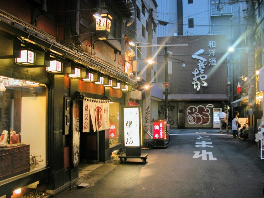 Osaka night walk