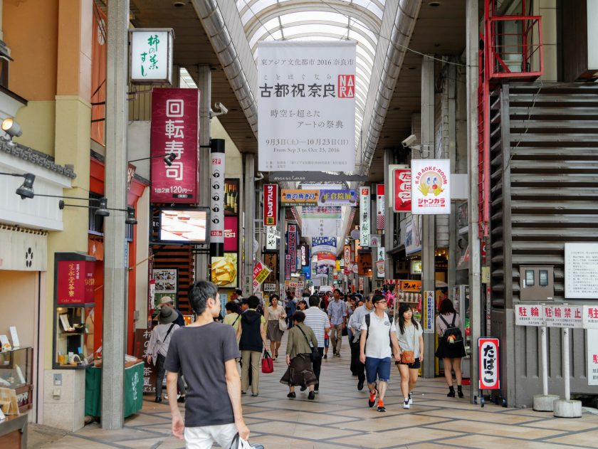 Covered shopping street in Nara
