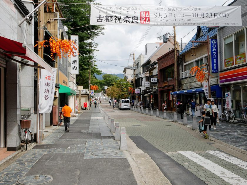 Nara Park shops