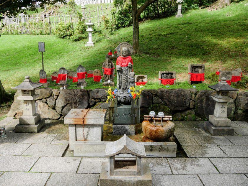 Water purification Nara Japan