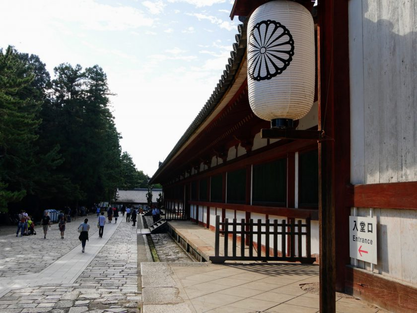 Entrance to a temple in Nara Park