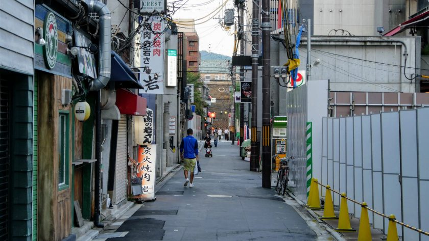 Kyoto alley street