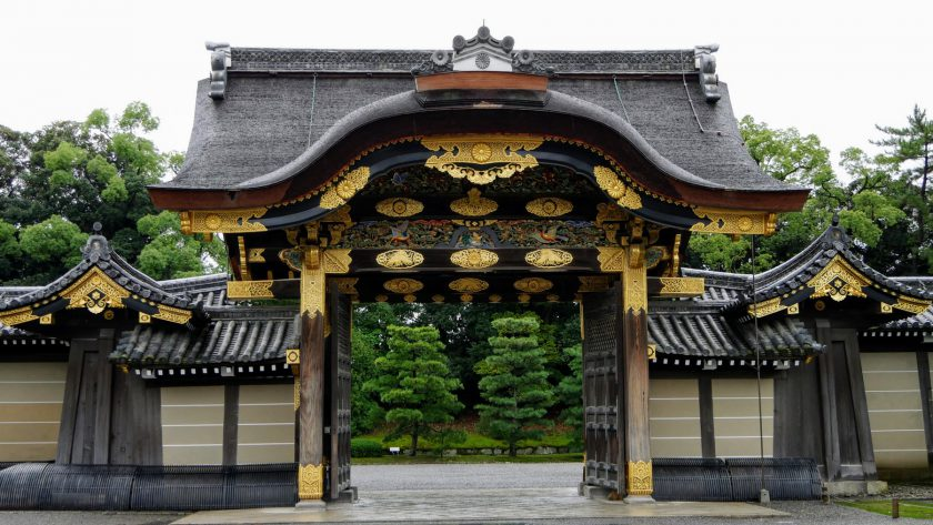 Entrance gate to Nijo Castle