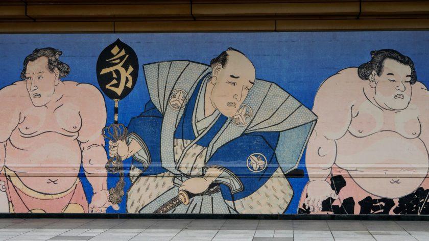 Sumo Stadium wall mural