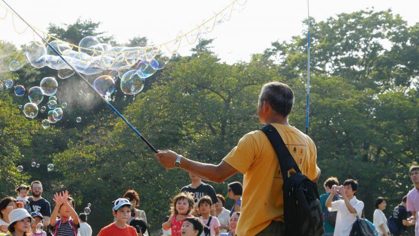 Yoyogi park Tokyo Japan