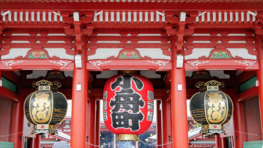 Asakusa - the big red lantern